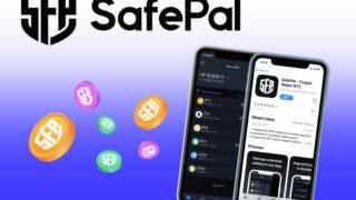 safepal-wallet