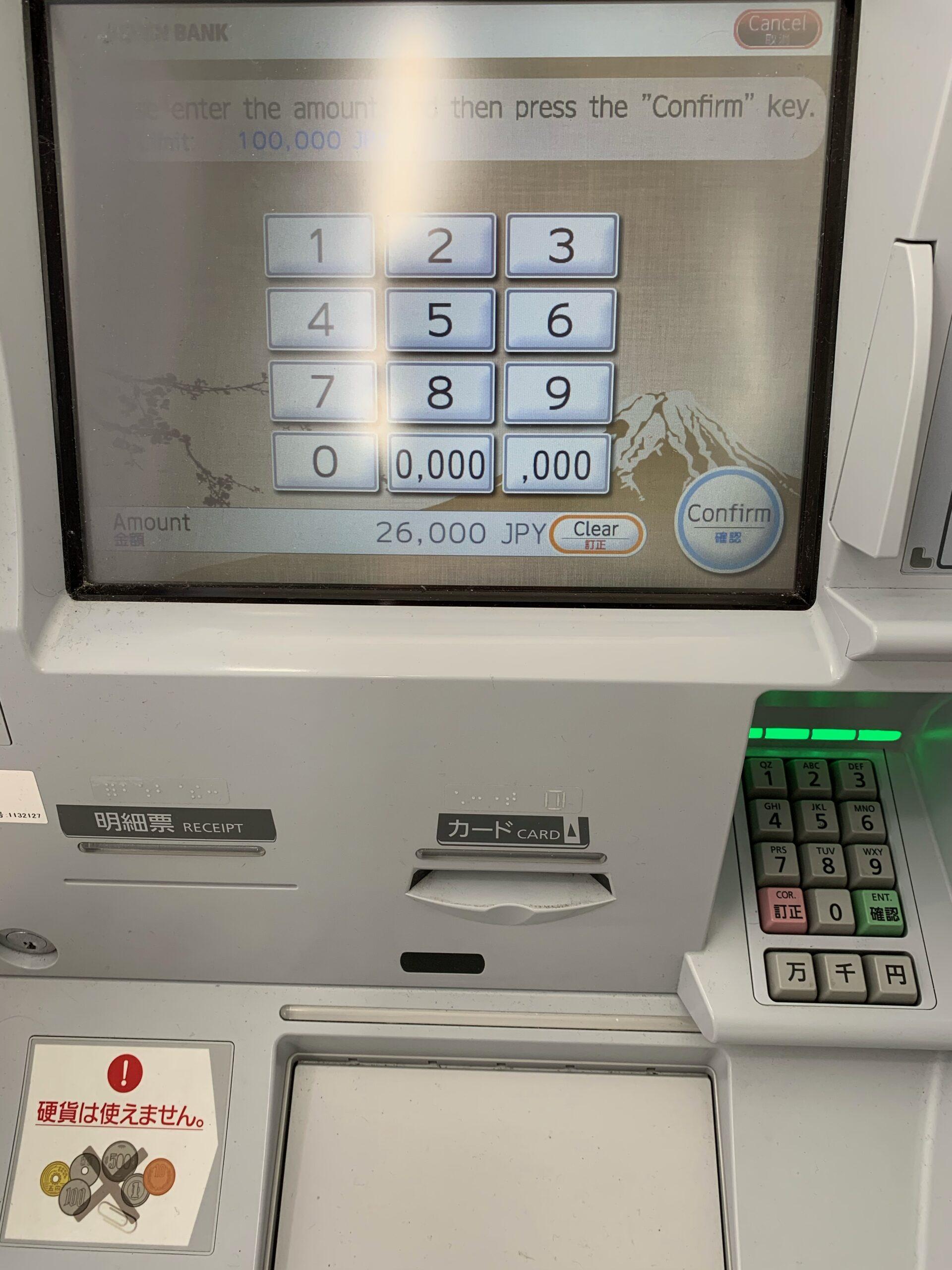 TIGER PAY ATM出金4