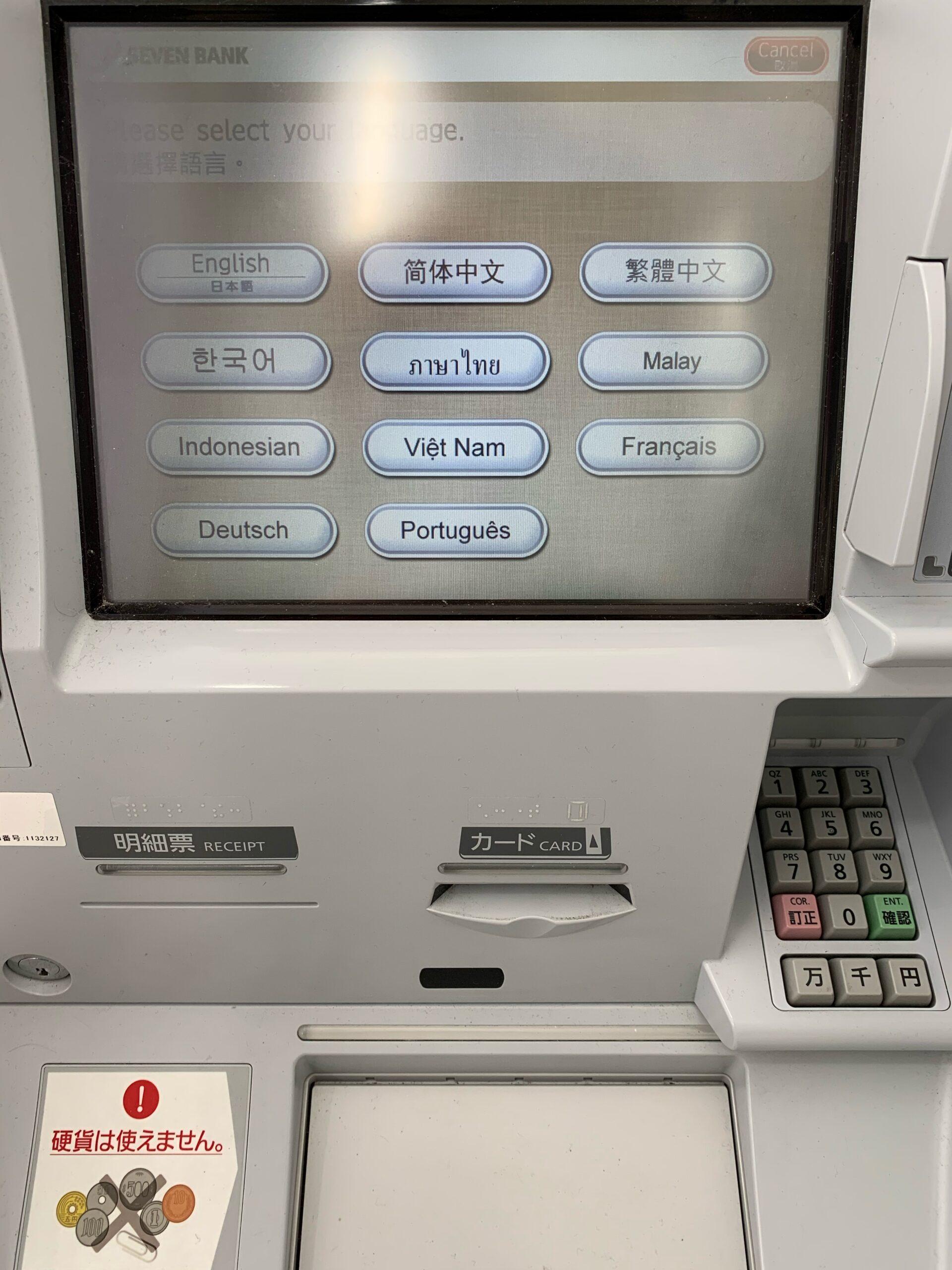 TIGER PAY ATM出金 11