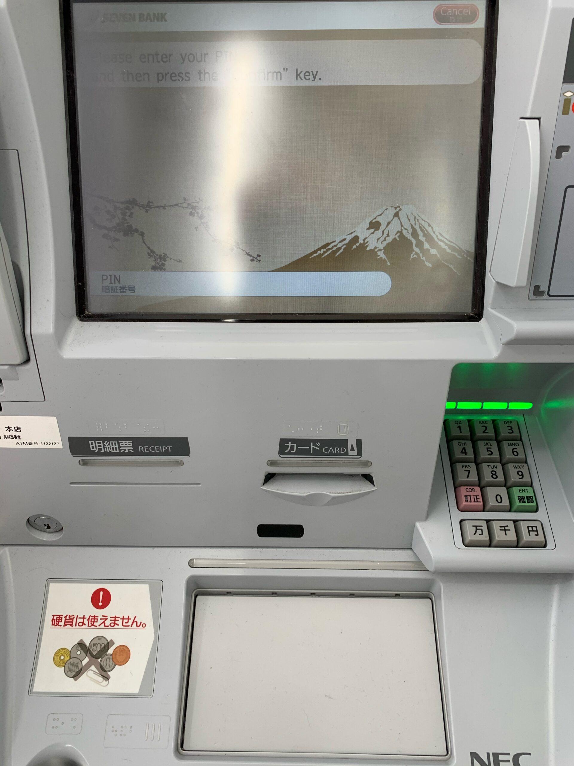TIGER PAY ATM出金7