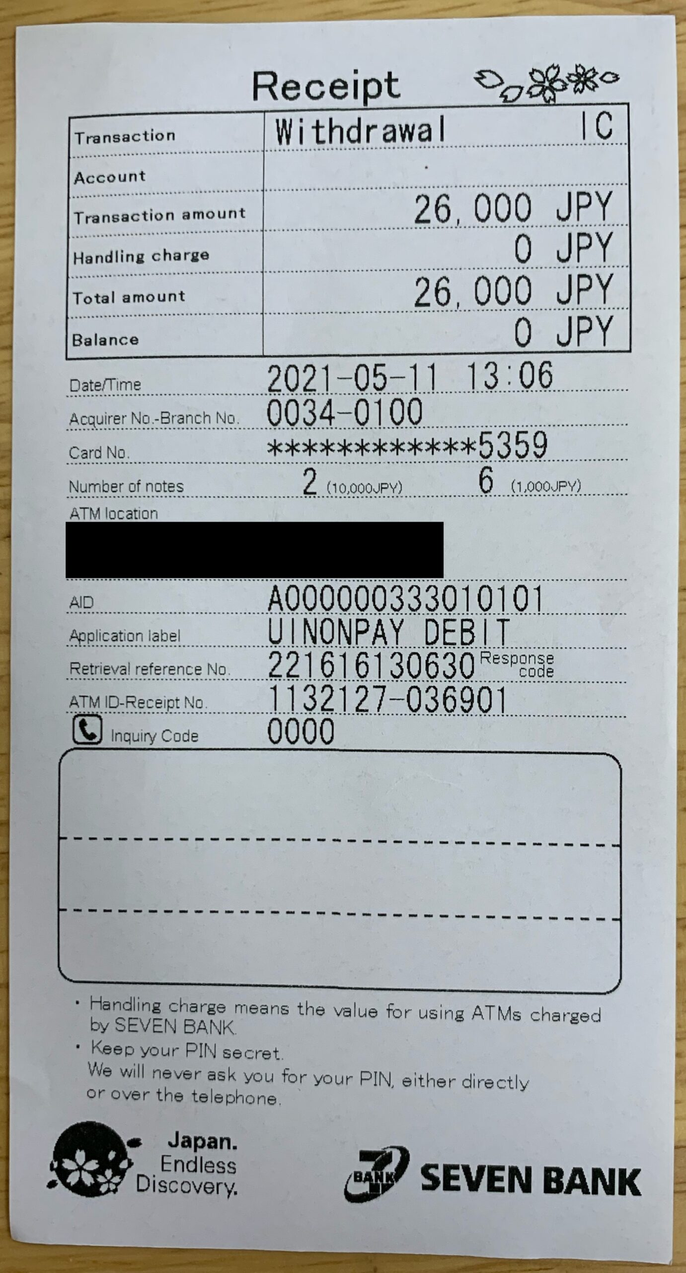 TIGER PAY ATM出金2