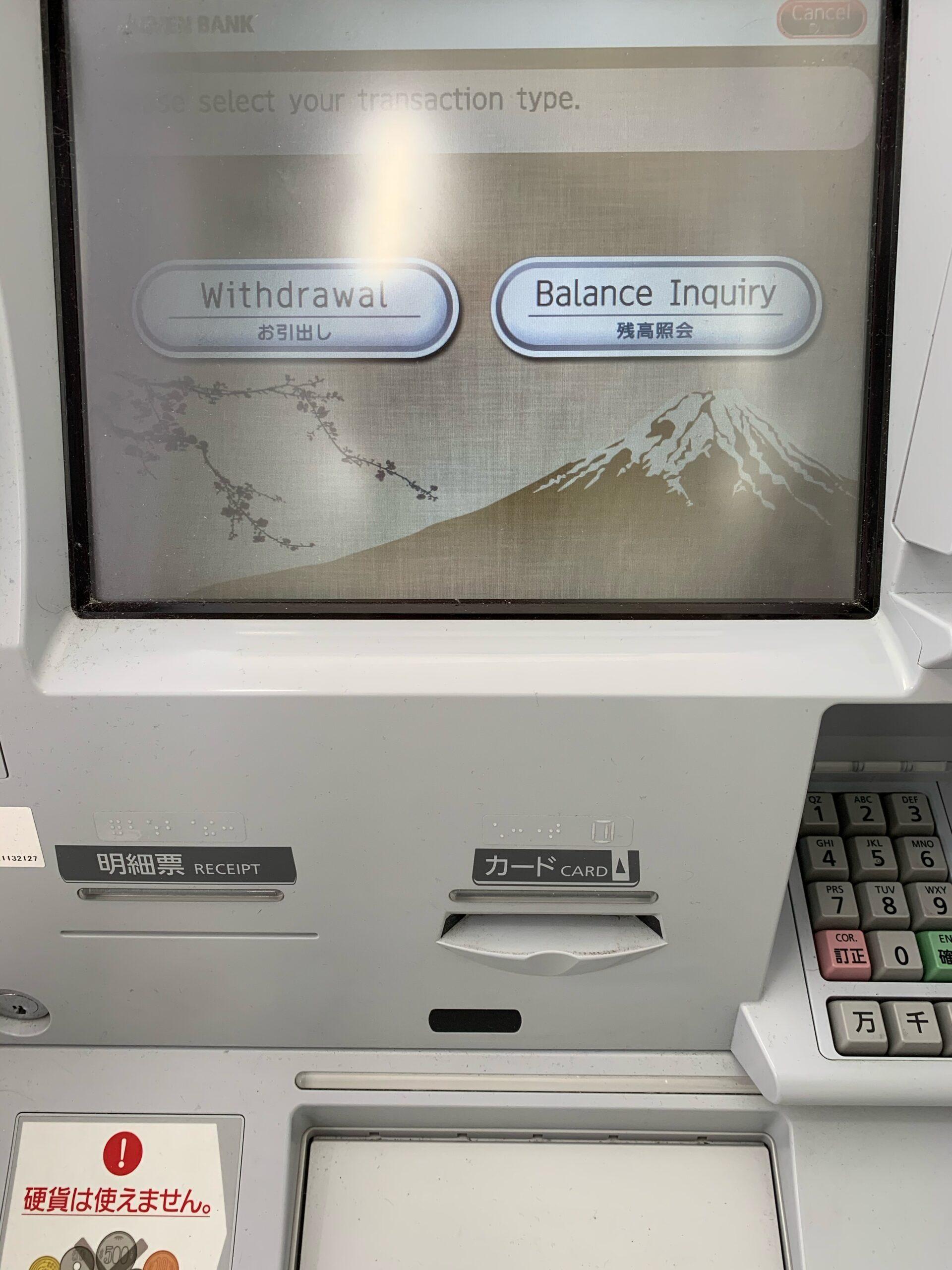 TIGER PAY ATM出金 10
