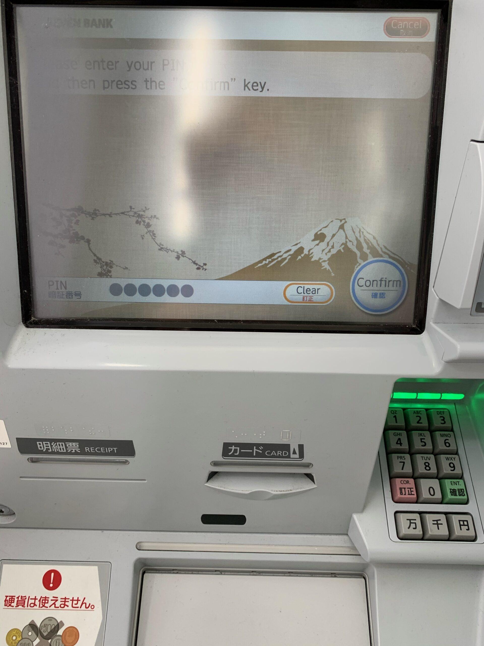 TIGER PAY ATM出金5